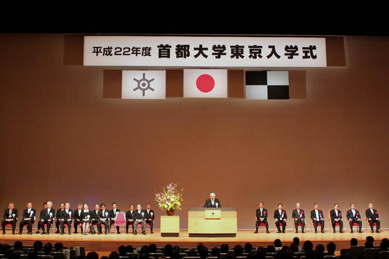 Osaka university international