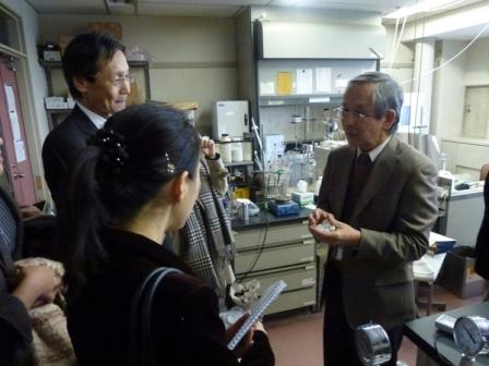 Information :: Professor Masatake Haruta has been presented