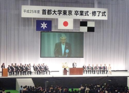 公立大学 首都大学東京 Tokyo Metropolitan University